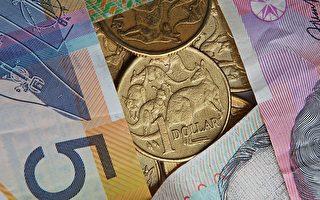 【全球主要货币走势】人民币跌势中反弹