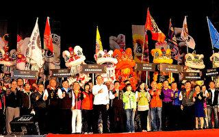 泰山狮王文化节 舞狮艺术发扬光大