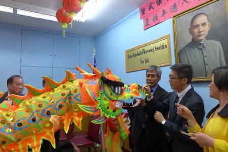 臺北駐紐約經文處副處長楊光彬與聯成公所副主席梁漢本對舞龍用朱砂點鼻。