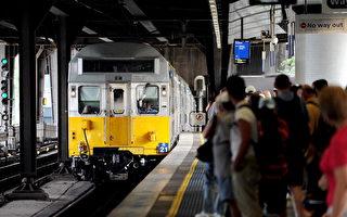 悉尼火车时刻表大幅调整 周日开始实施