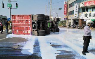 化学货柜车翻覆 20顿乳胶溢马路难善后