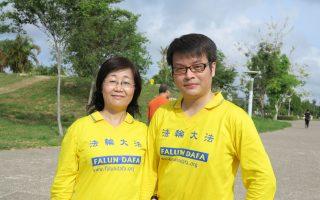 回歸生命本真 台灣青年逆轉勝的修煉人生