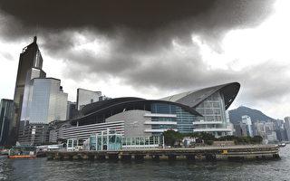 """""""回归""""二十年 香港经济人权法治皆倒退"""