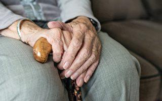 老爷爷失踪 结褵60年老妻急报警 发现的一幕让她垂泪