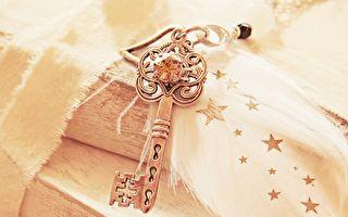 人生有三把钥匙,你都拥有了吗?