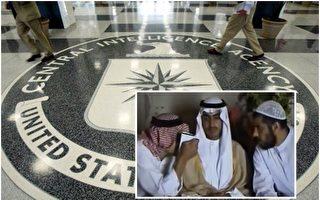 本拉登機密檔再解封 美中情局公布47萬份