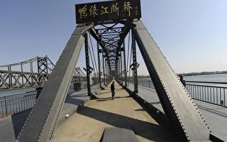 宋濤訪朝前 朝鮮殺害兩名中國商人