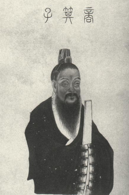 箕子畫像(公有領域)