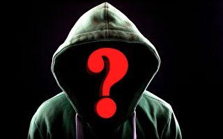 数据:维州苏丹籍青少年犯罪激增 政府需有所作为