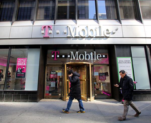 T-Mobile的一家零售店店面。(Shutterstock)