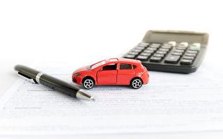 再不改變投保範圍的情況下,有辦法降低汽車保費嗎?(Shutterstock)