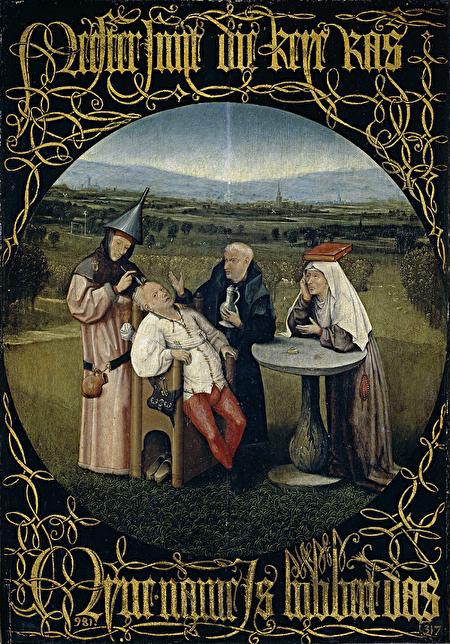 荷蘭畫家 Hieronymus Bosch 的畫作:《愚蠢療法》,描繪當時理髮師替病人進行開腦手術,諷刺當時醫學不發達的荒唐行為。(資料來源/《解碼台灣史 1550-1720 》,翁佳音、黃驗提供)