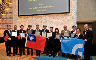 全球百大科技研發獎  台工研院獲9大獎項