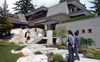 中國買家在溫哥華購房平穩