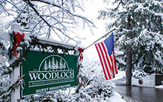 熱情好客的森林湖Woodloch
