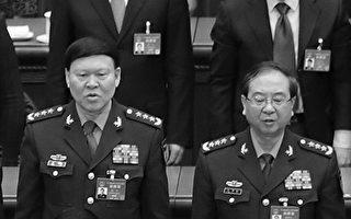 传西部战区副司令刘小午被查 疑涉房峰辉等案