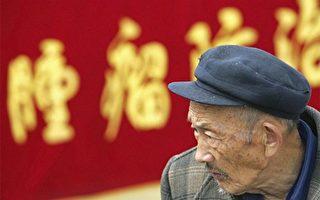 """""""家庭医生""""放卫星背后是中国医改的全线溃败"""