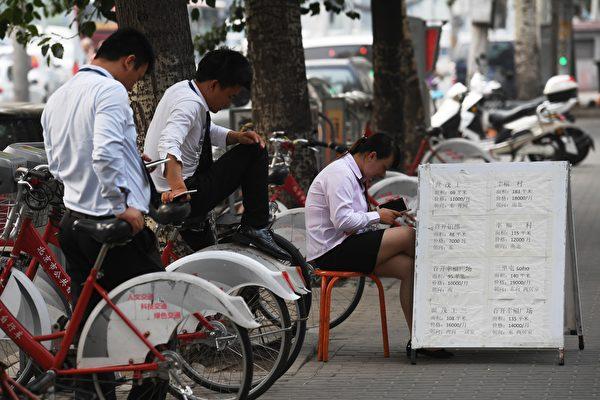 楼市趋冷 北京760万元二手房两月降170万
