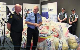 澳聯邦警察破獲史上最大冰毒案 毒品源自中國