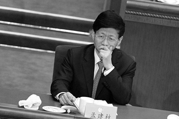 中共監控聊天群組 網民因嘲諷孟建柱被關5天