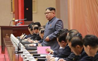 韓國統一部:料朝鮮明年可能與美國對話