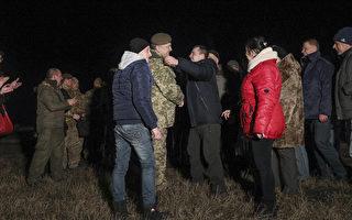 烏克蘭男子身綁炸彈 在郵局挾持11人質
