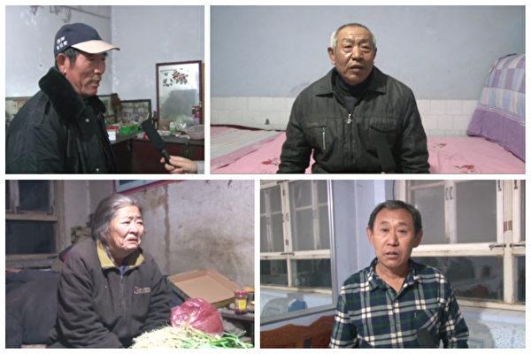 中共抓法輪功學員 鄉親出鏡受訪 籲放好人