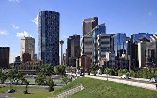 石油巨頭裁員 卡城市中心空置率高居不下