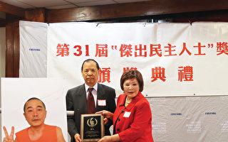 國際人權日 不忘中國民主自由