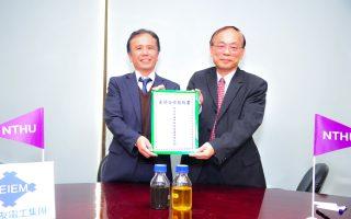 清华化学专利技术   半导体废油变绿金