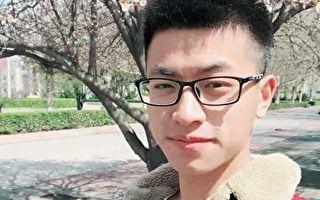 大陆江歌翻版案 冀大学生被杀更多细节曝光