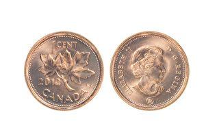 調查:取消1分硬幣 加國雜貨店年賺327萬