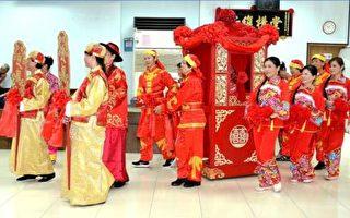 刘晓:正统婚礼有深意 中共扭曲藏祸心