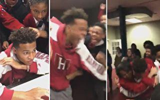 16岁获哈佛提前录取 单亲非裔让全校沸腾 林书豪:好酷!