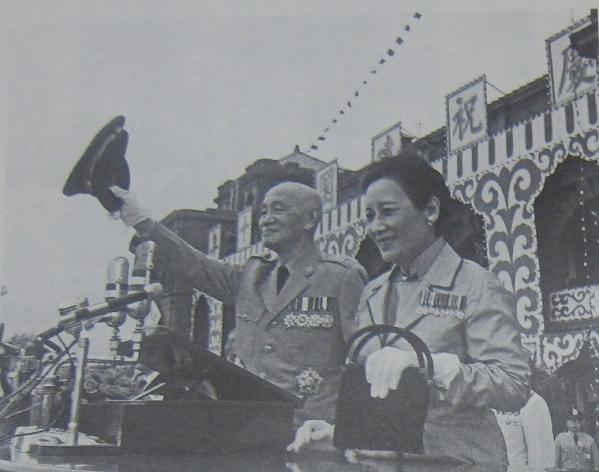 1949年蔣中正從大陸帶走的不只是黃金 更有⋯⋯