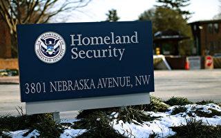 川普簽法案 美政府機構禁用卡巴斯基軟件