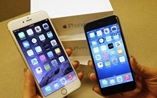让iPhone慢速苹果一周内面临八项诉讼