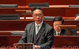 消息指袁國強辭職月底離任