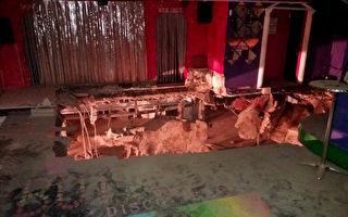 西班牙舞厅楼板塌陷 40多人坠3公尺受伤