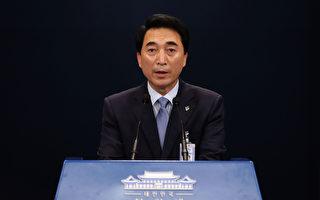 文在寅13日将访中 韩总统府:希望避谈萨德