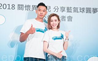 陈建州搞笑碰玩具礼物 双胞胎抗议背后超暖心