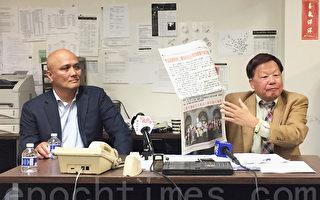 李兆祥: 娱乐大麻立法通过 罢免市长无根据