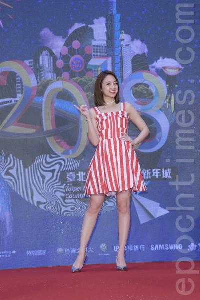 臺北跨年晚會卡司發佈記者會