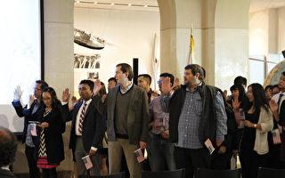旧金山机场首办入籍仪式 欢迎新公民