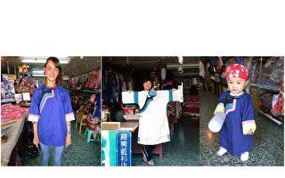組圖:探訪旗山 體驗南部鄉村文化