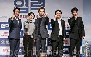 柳承龙于电影《念力》中扮演超能力老爸