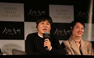 车太铉重承诺 再任《Radio Star》特别主持人