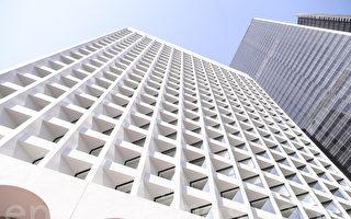 保育中環 美利大廈變身豪華酒店