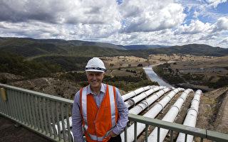 澳洲雪山水電工程將上馬 可增加供電50%
