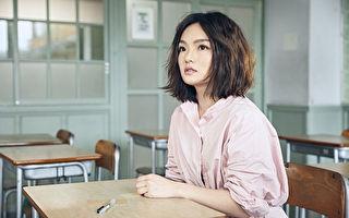 徐佳瑩《灰色》比爾賈掌鏡 呈現「男友視角」